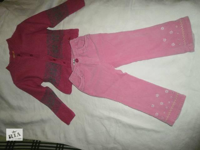 продам Продам два демисезонных комплекта брюки утепленные+кофточка бу в Харькове