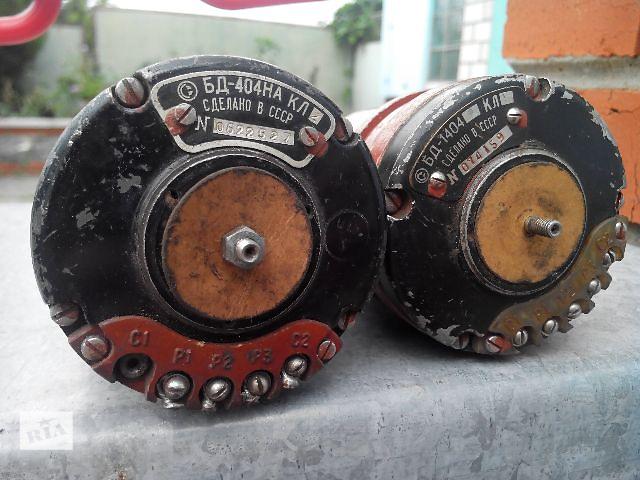Продам два электродвигатели Сельсины- объявление о продаже  в Новой Водолаге