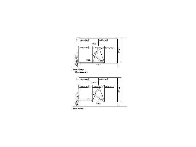 купить бу Продам два новых пятистворчатых  металлопластиковых окна  в Днепре (Днепропетровске)