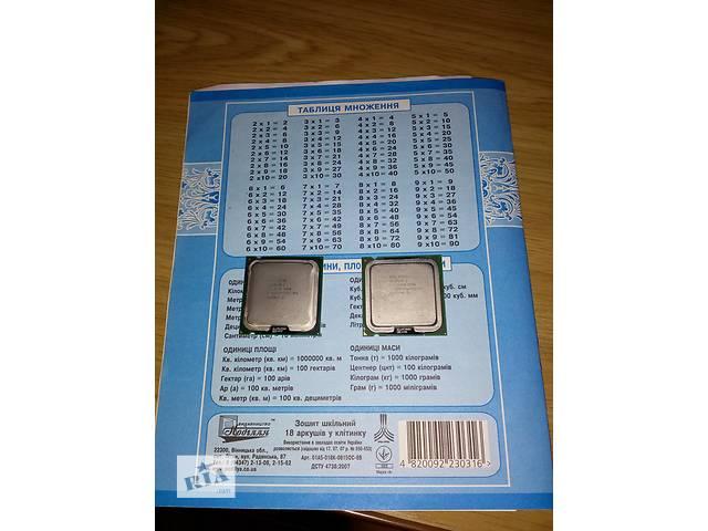 купить бу Продам два процессора Intel Celeron D socket 775. в Херсоне