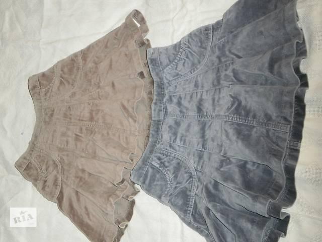 Продам две нарядные юбки для девочки 6-8 лет- объявление о продаже  в Харькове