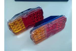 Новые Фонари задние ЛуАЗ 969
