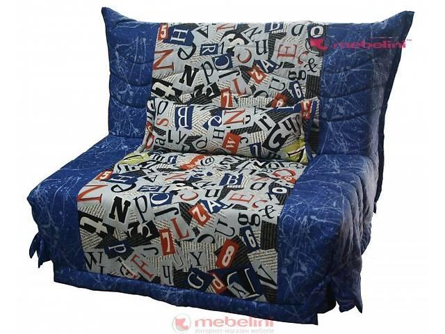 бу продам диван в Кривом Роге