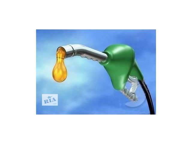 Продам дизельное топливо ДТ-Л-К5, Мозырский НпЗ,- объявление о продаже   в Украине