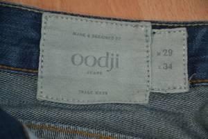 б/в Чоловічий одяг Oodji
