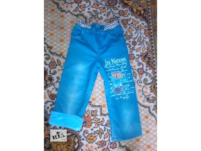 купить бу продам джинсы в Селидово
