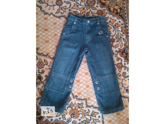 бу продам джинсы в Селидово
