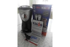 Новые Кофемолки электрические Magio