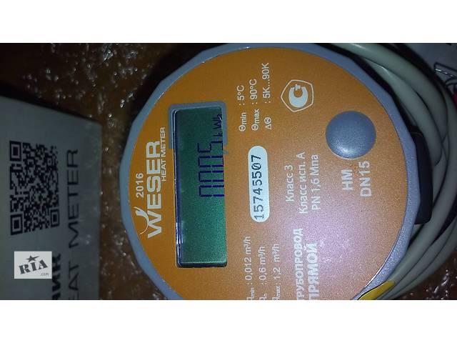 купить бу Продам электронные теплосчётчики Weser Heat Meter в Мирнограде (Димитров)