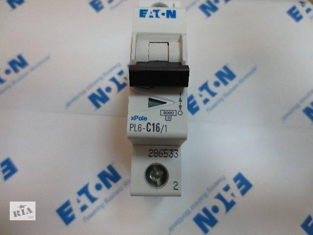 бу Продам электрооборудование EATON в Днепре (Днепропетровске)