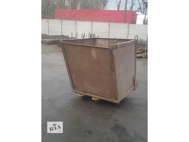 бу Продам емкость строительную для бетона в Житомире