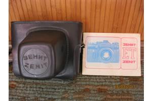 Пленочные фотоаппараты Zenit