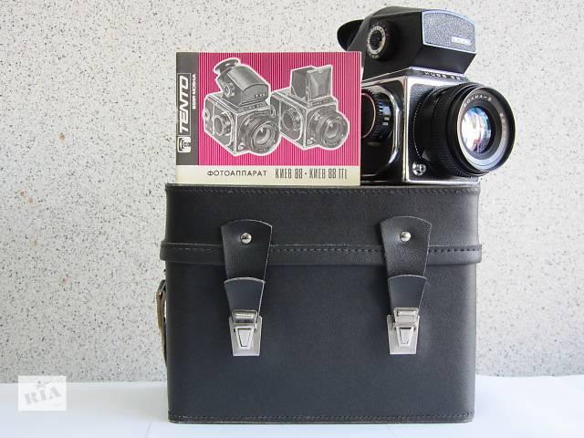 продам Продам фотоаппарат КИЕВ-88 ТТЛ.Полный комплект !!!.Новый !!! бу в Киеве