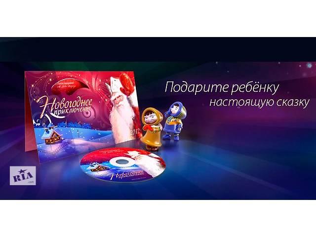 продам Продам франшизу.Готовый бизнес под ключ. бу  в Украине