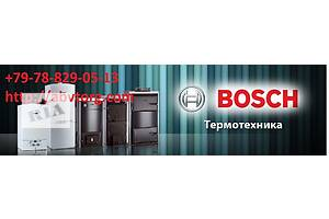Новые Котлы газовые Bosch
