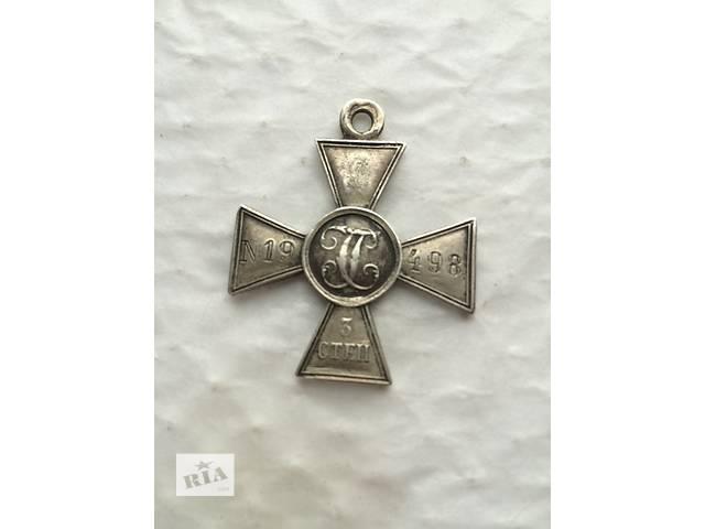 Продам Георгиевский крест- объявление о продаже  в Львове