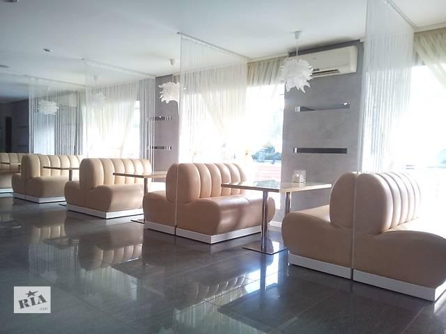 бу Продам готовый бизнес (кафе) в Донецке