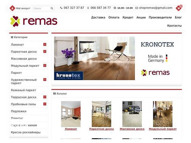 Продам готовый работающий Бизнес. Интернет-магазин Remas- объявление о продаже  в Киеве