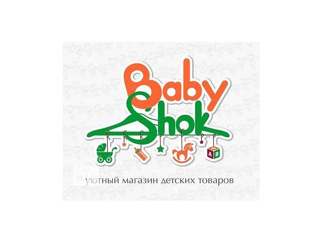 продам Продам интернет-магазин детских товаров бу  в Украине
