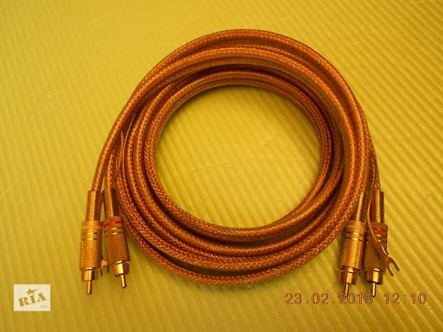 Продам кабель силовой,акусти4еский,линейки и др. - объявление о продаже  в Запорожье