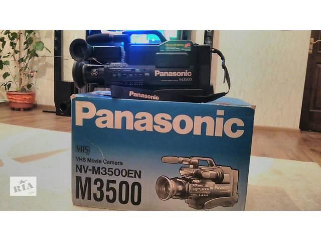Продам камеру Panasonic NV-M3500EN- объявление о продаже  в Днепре (Днепропетровске)