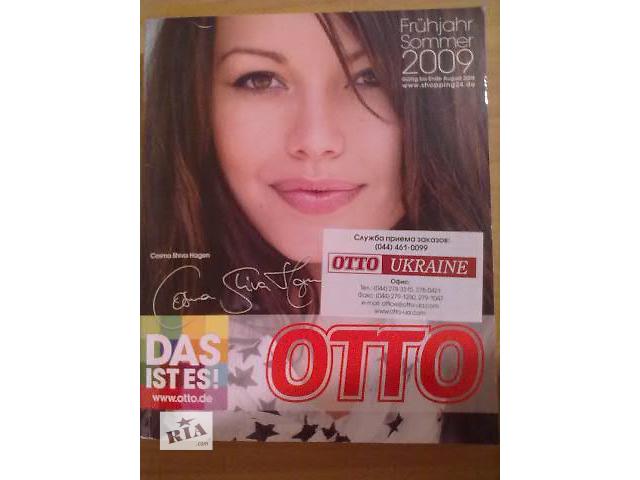 бу Продам каталог OTTO в Виннице