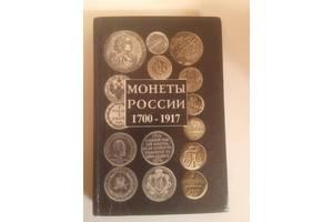 Новые Справочная литература