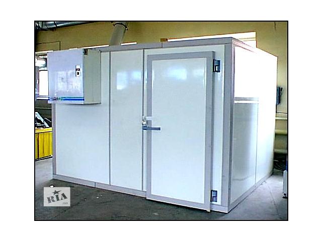 Уральского Главного купить б у холодильную камеру в краснодаре РЕКОМЕНДУЕТ погода