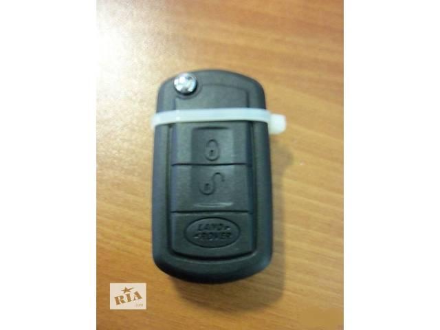 бу Продам ключ зажигания Land Rover 2004-2012гг (4.2, 4.4, 3.6, 5.0л) в Киеве