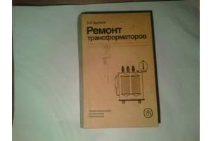 б/у Книги о промышленности