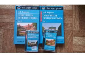 Новые Книги на немецком языке