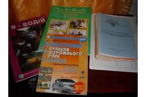 б/в Книги по сільському господарству