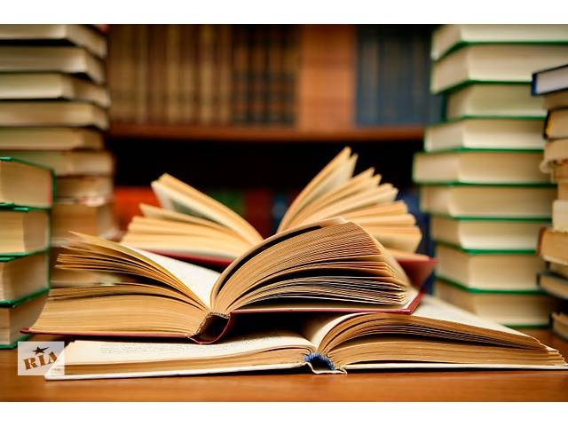 Отдам книги зарубежных и российских писателей.- объявление о продаже  в Виннице