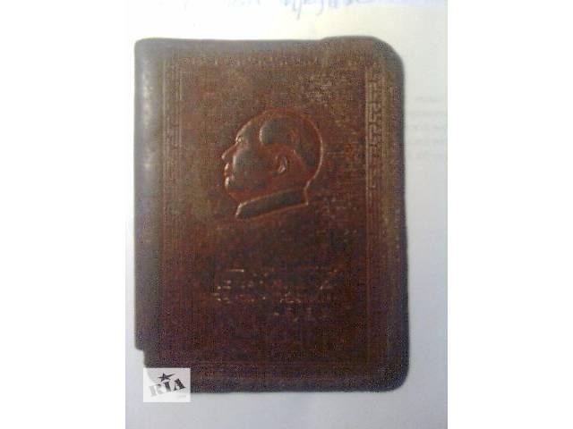 купить бу продам коллекционное кожанное портмоне с изображением МАОДЗЕДУНА в Новой Каховке