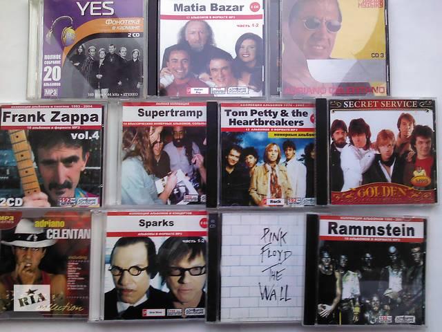 Продам коллекцию музыкальных CD-дисков( поп, рок, арт-рок, хард-рок)- объявление о продаже  в Киеве