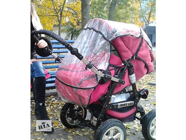 продам Продам коляску недорого бу в Бердянске