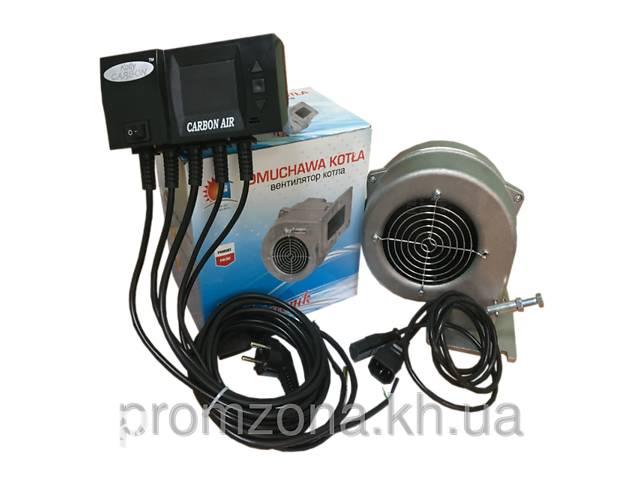 Продам комплект автоматики (Carbon Air + вентилятор DP-02)- объявление о продаже  в Днепре (Днепропетровске)