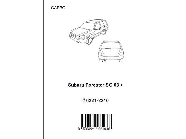 продам Продам комплект обвеса на Subaru Forester SG 03-05 бу в Киеве