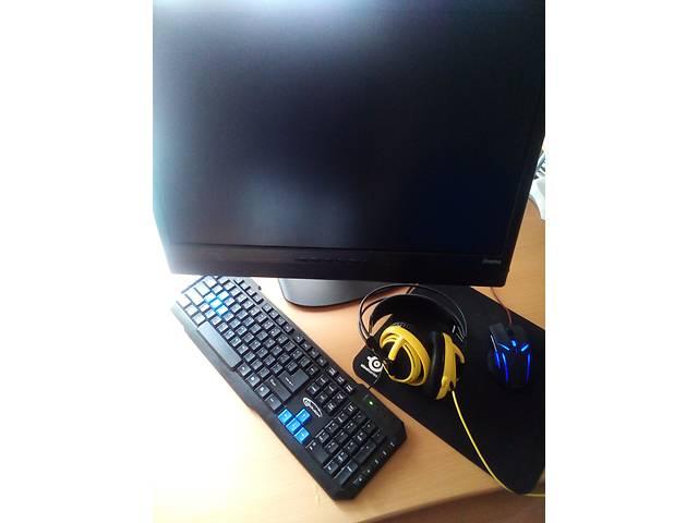 Продам Компьютер- объявление о продаже  в Северодонецке