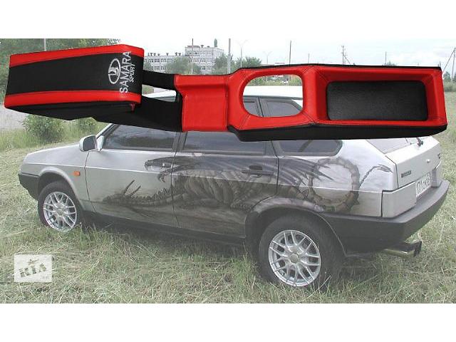 Продам консоль переднего пола в сборе цвет на выбор+ подлокотник на ваз 2109. отправим по регионам- объявление о продаже  в Запорожье