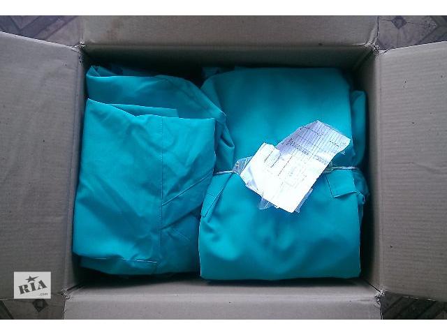 купить бу Продам костюм медицинский в Умани