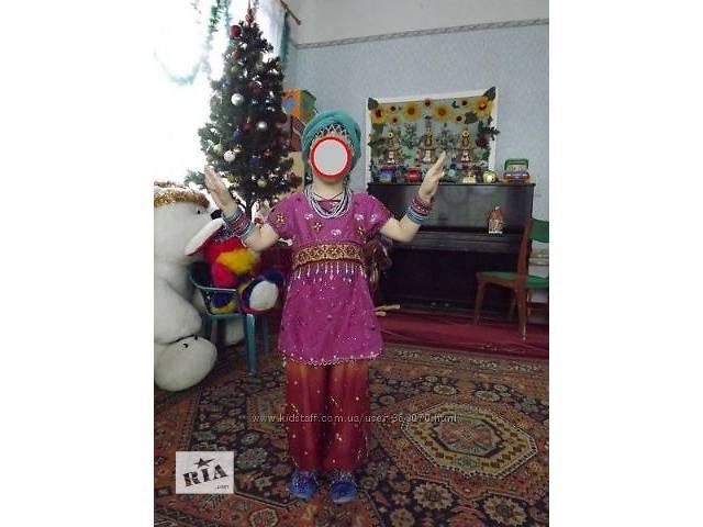 бу продам костюм восточной красавицы в Харькове
