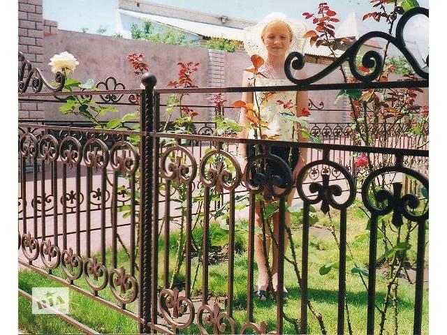 Продам кованный забор- объявление о продаже  в Херсоне