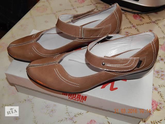 Продам кожанные туфли- объявление о продаже  в Херсоне