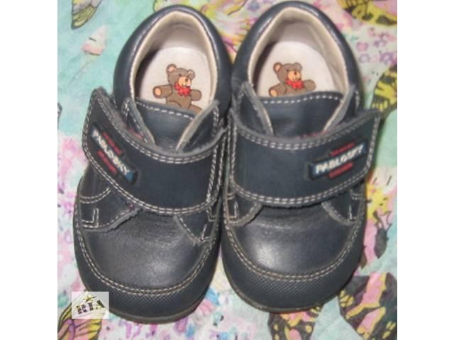 бу Продам кожаные туфельки 18 р в Харькове