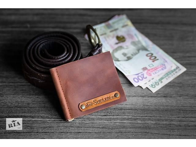 купить бу Продам, кожаный зажим для денег ручной работы Mod. Contry в Харькове
