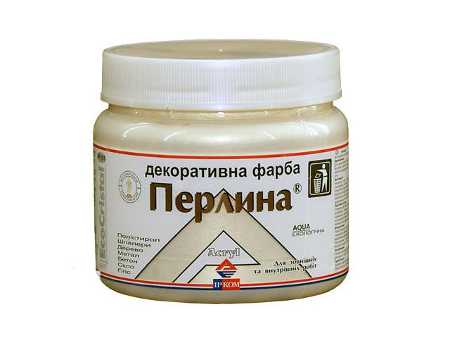 купить бу Продам краску Ирком! в Славянске