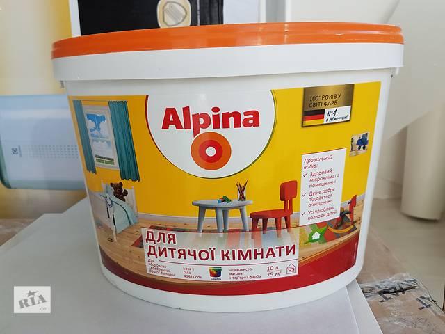бу Продам краску в Павлограде