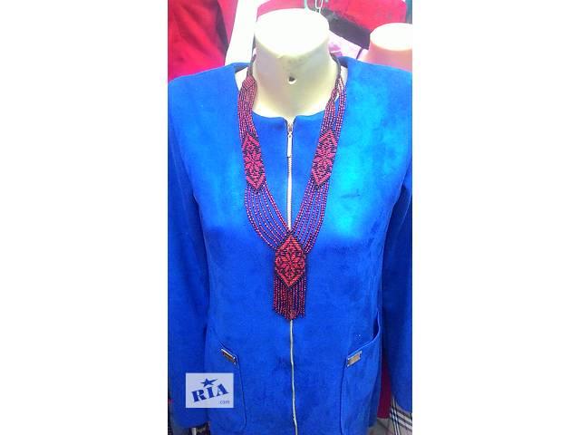 купить бу Продам красивые герданы ручной работы из бисера недорого в Виннице