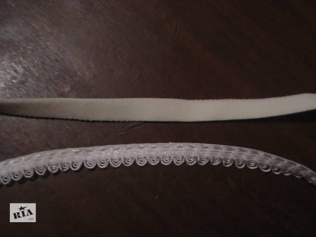 продам Продам кружевные резинки для женского белья бу в Киеве